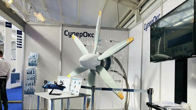 В России испытали электродвигатель на основе технологий сверхпроводимости