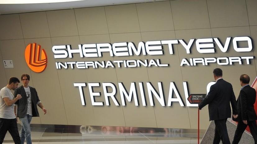 Шереметьево возобновляет движение поездов межтерминального перехода