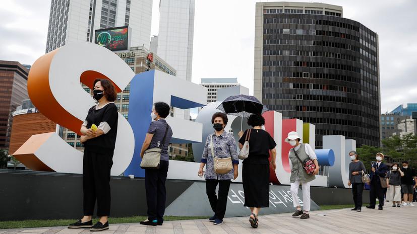 В Южной Корее выявили 39 новых случаев коронавируса за сутки