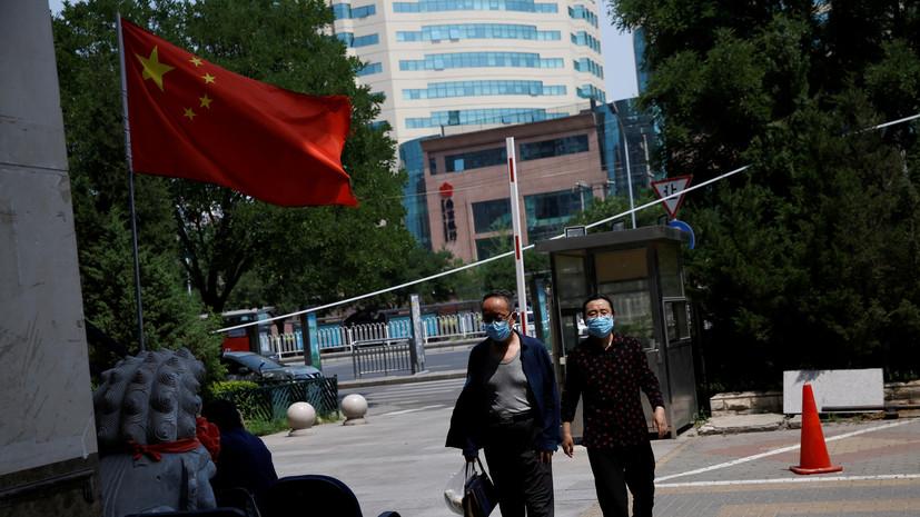 В Китае отреагировали на закон США о Гонконге