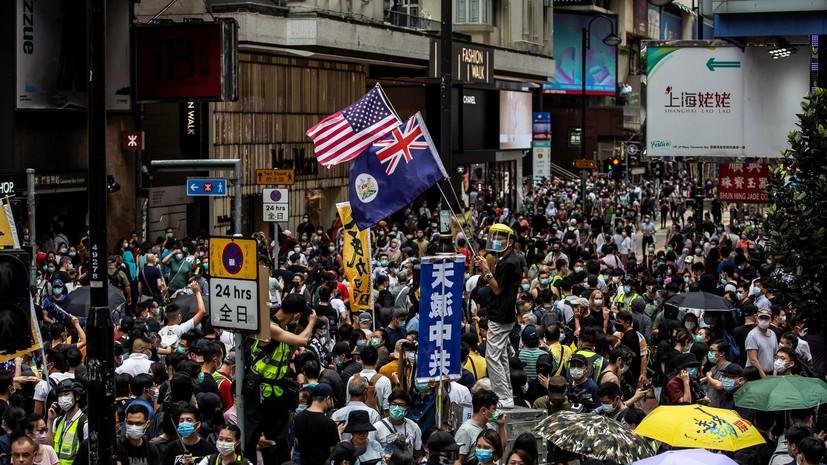 Китай введёт санкции против США из-за подписанного Трампом закона по Гонконгу
