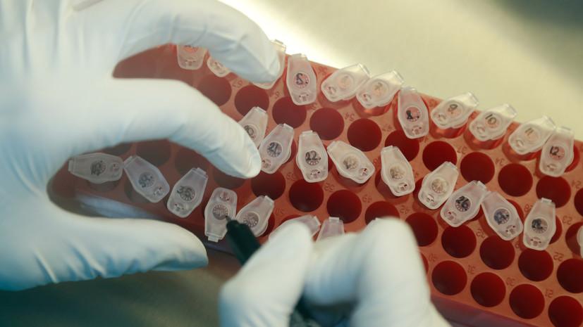 В США заявили о завершении первой фазы испытаний вакцины от COVID-19