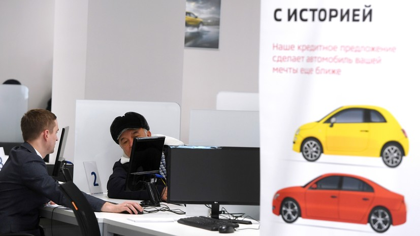 Льготные автокредиты с начала года получили 85 тысяч россиян