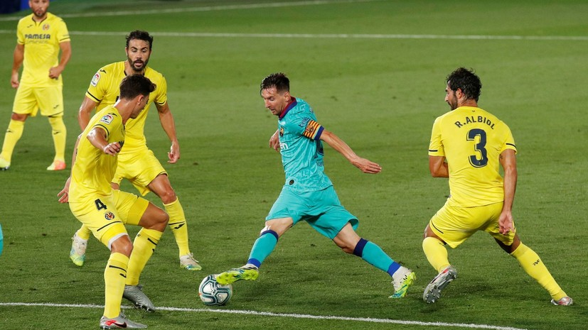 Месси назван лучшим футболистом XXI века по соотношению голов к сыгранным матчам