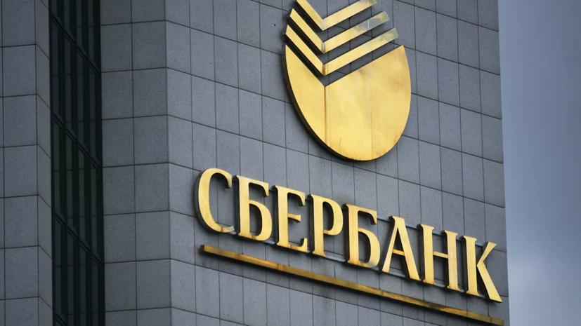 Сбербанк оценил число самозанятых в России