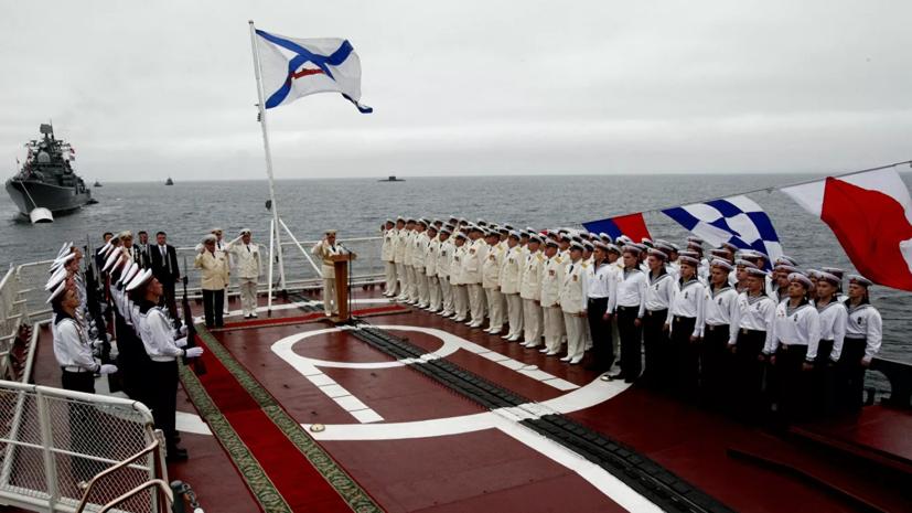 Во Владивостоке рассказали о подготовке ко Дню ВМФ