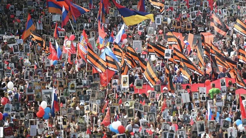 Песков прокомментировал возможность переноса «Бессмертного полка»