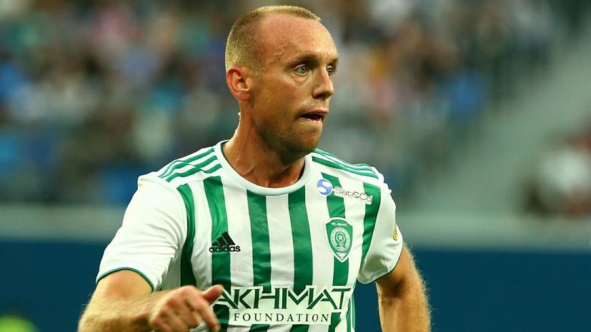 Глушаков заявил, что у него нет проблем с болельщиками «Спартака»