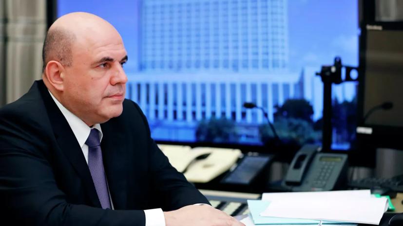 Мишустин призвал провести модернизацию инфекционной службы