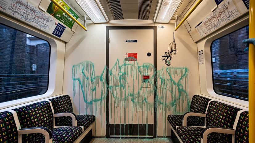 «Акт вандализма, о котором никто не просил»: за что раскритиковали новую работу Бэнкси