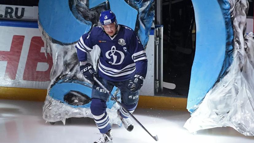 Трёхкратный чемпион мира по хоккею Никулин завершил карьеру