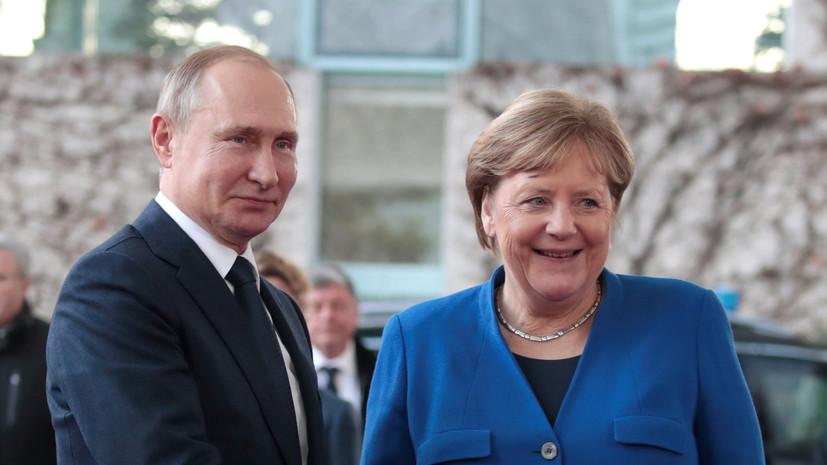 Путин и Меркель обсудили ситуацию в Донбассе