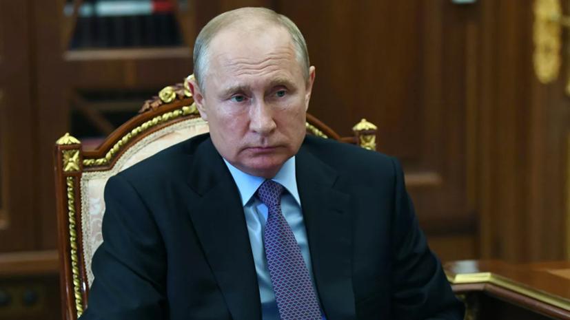Путин заявил о бесперспективности санкционного давления на Иран