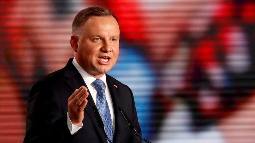 Российские пранкеры прокомментировали разговор с президентом Польши