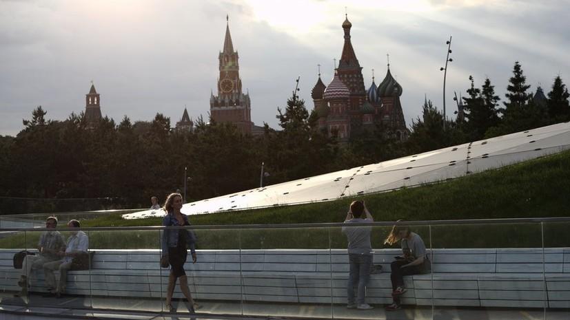 Синоптик рассказала о погоде в Москве в ближайшие дни