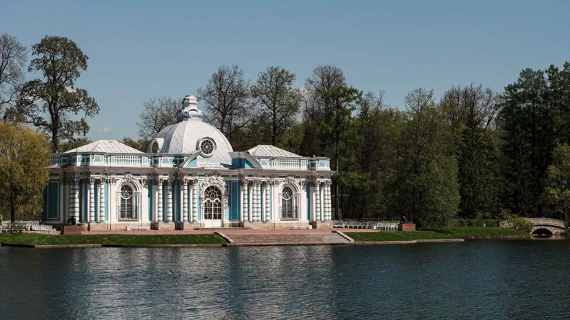 В «Царском Селе» прокомментировали режим работы парков