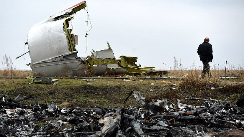 ЕСПЧ зарегистрировал иск Нидерландов против России по делу MH17