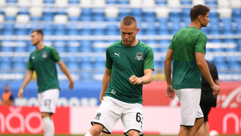 «Краснодар» остался в меньшинстве в матче РПЛ с «Крыльями Советов»