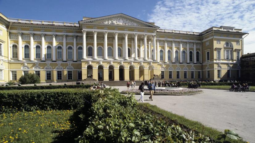 В Петербурге возобновили работу Эрмитаж и Русский музей