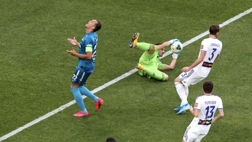 «Оренбург» в матче РПЛ с «Зенитом» забил первый мяч за четыре месяца
