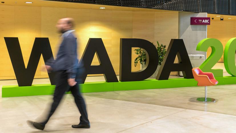 В WADA прокомментировали применение секретного напитка британцами на ОИ-2012