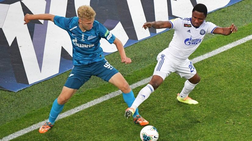 Футболист «Оренбурга» Фамейе преклонил колено после гола в ворота «Зенита»