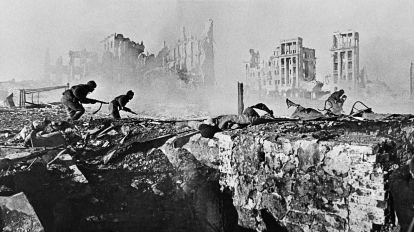 тест RT о Сталинградской битве