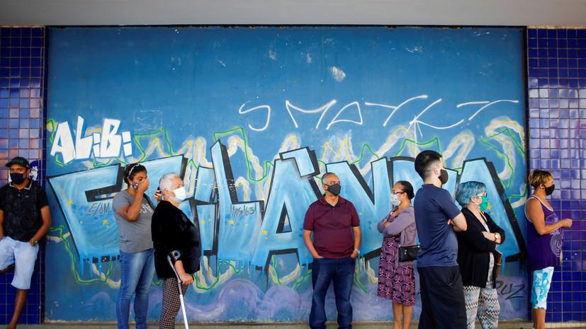 В Бразилии выявили более 39 тысяч случаев коронавируса за сутки
