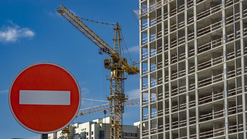 Счётная палата сообщила о рисках роста числаобманутых дольщиков