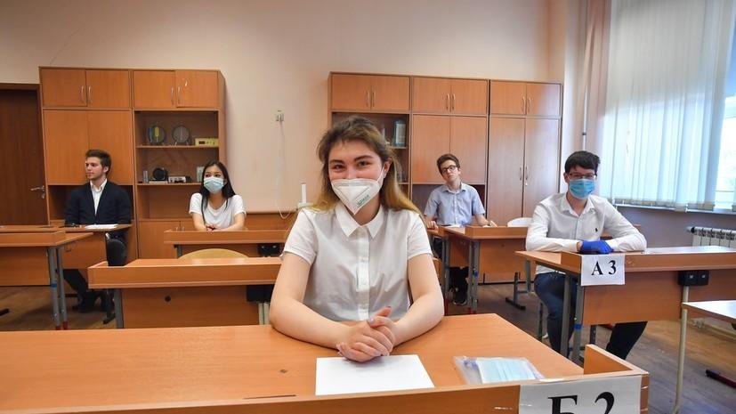 В Рособрнадзоре назвали число участников ЕГЭ по обществознанию и химии