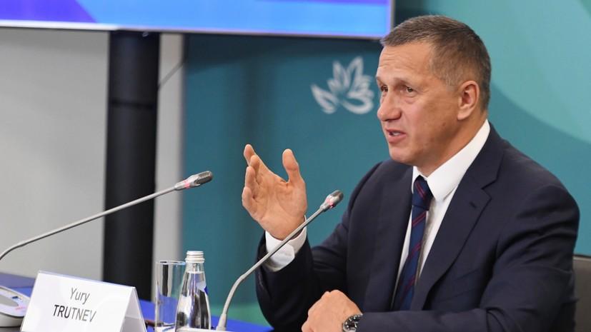 Более 2 трлн рублей выделено на развитие Дальнего Востока до 2024 года