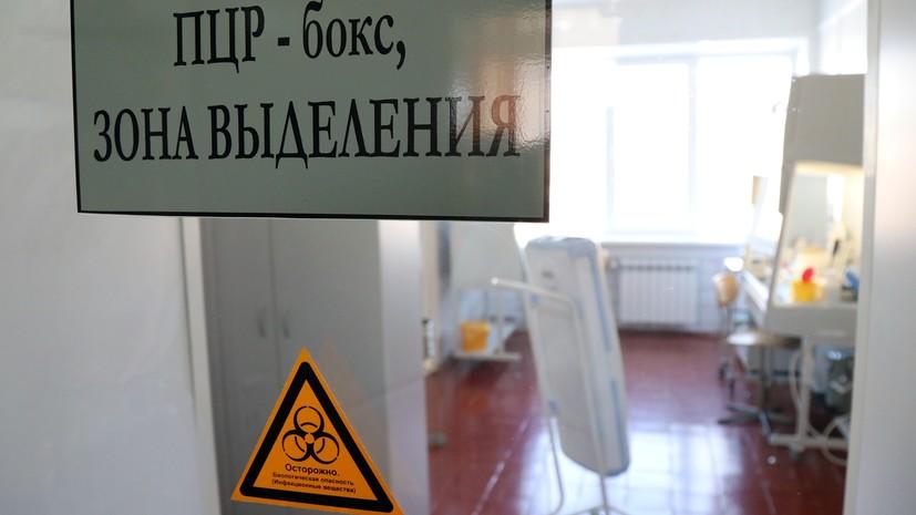 В Москве открылась запись на ПЦР-тестирование на коронавирус