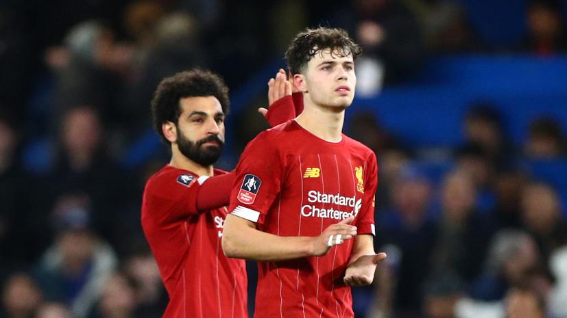 «Ливерпуль» получит трофей за победу в АПЛ после матча с «Челси»