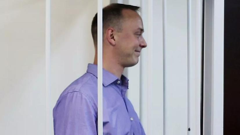 Жалобы на арест Сафронова суд рассмотрит в закрытом режиме
