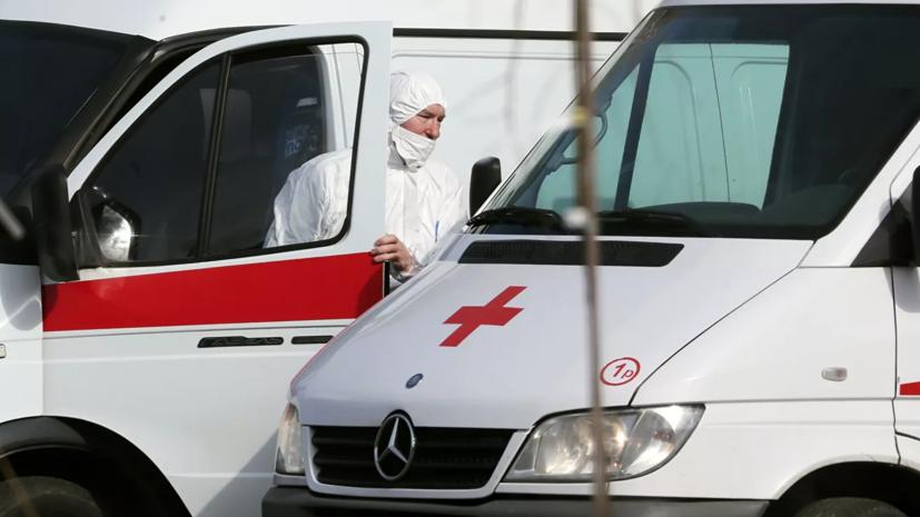 Мужчина получил травмы при обрушении фасада здания в центре Перми