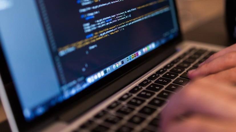 Сайт с результатами ЕГЭ подвергся DDoS-атаке