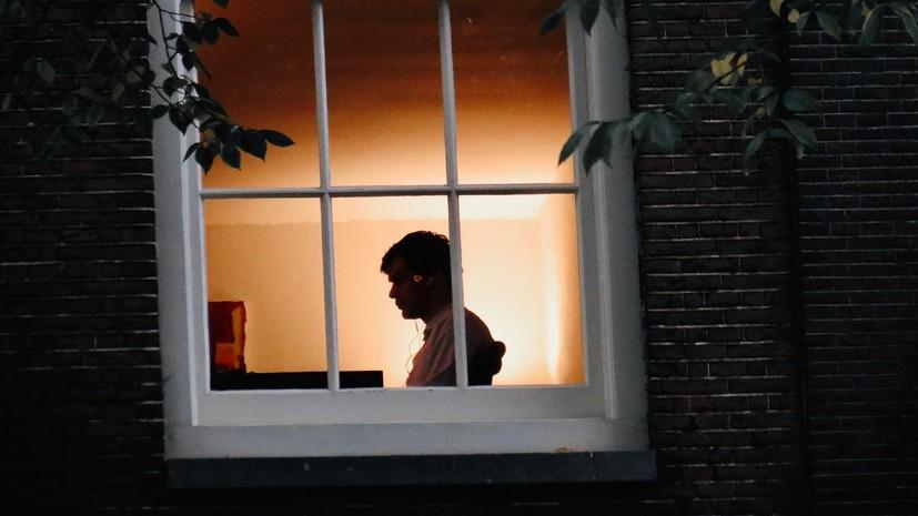 Россияне рассказали об изменении отношений в семье в самоизоляции