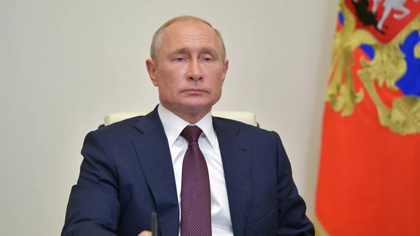 Поездку Путина в Крым перенесли