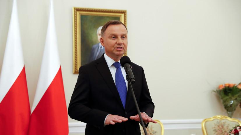 Пранкер Вован прокомментировал реакцию МИД Польши на звонок Дуде