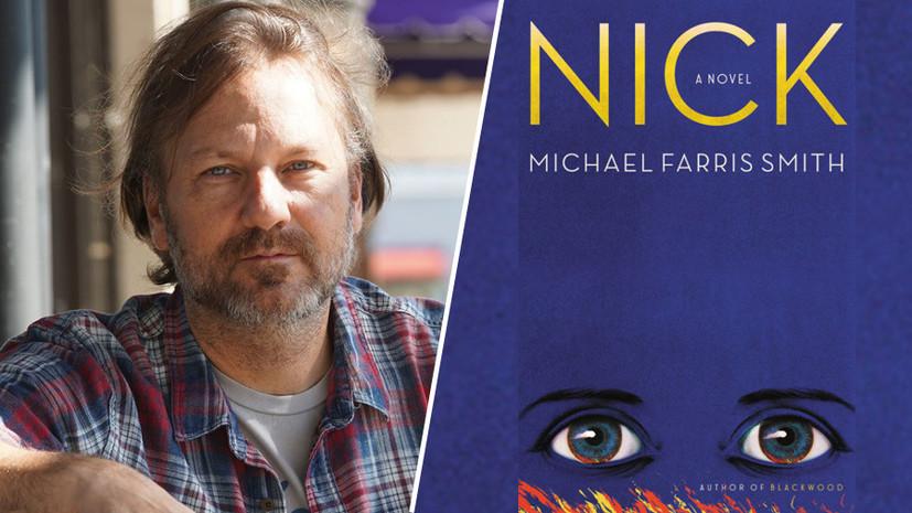 Путешествие Ника Каррауэя: в 2021 году выйдет приквел романа «Великий Гэтсби»