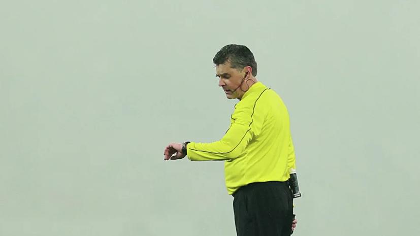 Арбитр Николаев высказался о судействе на матчах «Спартака»