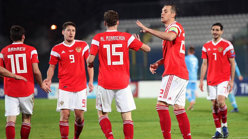 Сборная России сохранила свою позицию в обновлённом рейтинге ФИФА