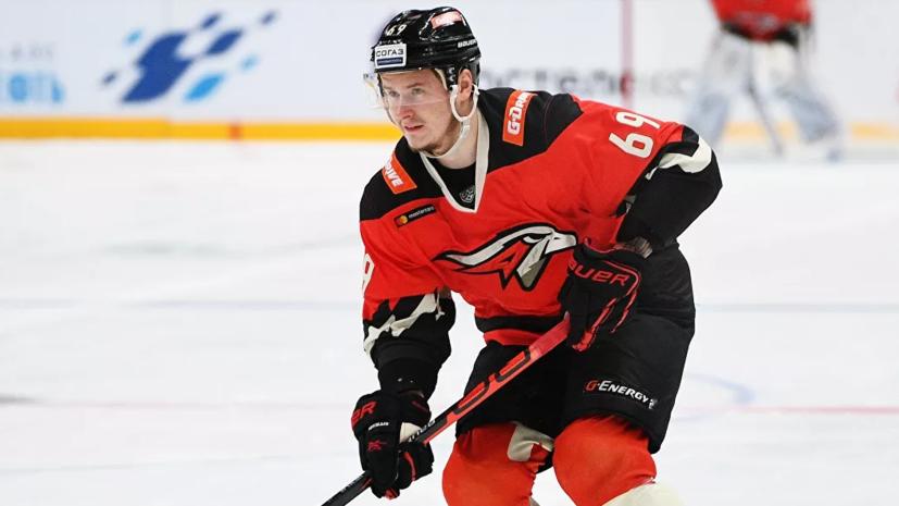 У хоккеиста «Авангарда» Шумакова выявлен коронавирус