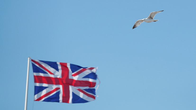 В СФ осудили заявление МИД Британии о попытке России повлиять на выборы