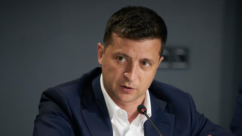 Зеленский призвал все партии объединиться для «возвращения территорий»