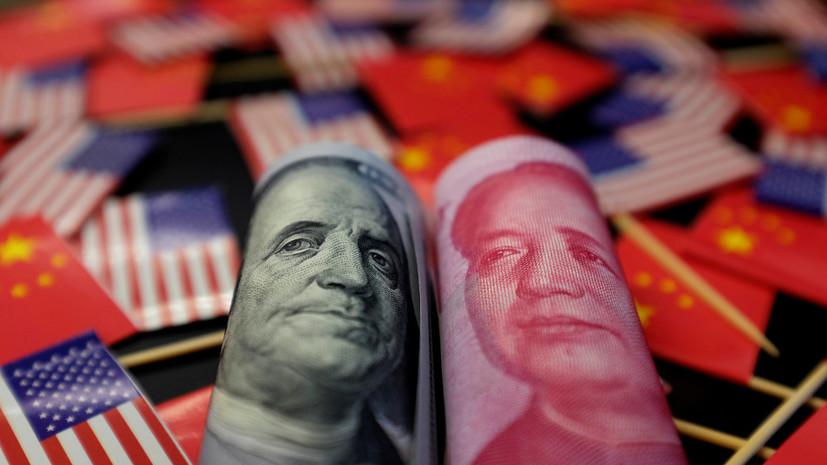 Себе дороже: чем обострение торговой войны с Китаем может угрожать экономике США