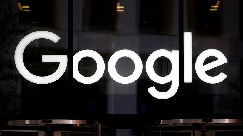 В Google объяснили отсутствие Палестины на картах
