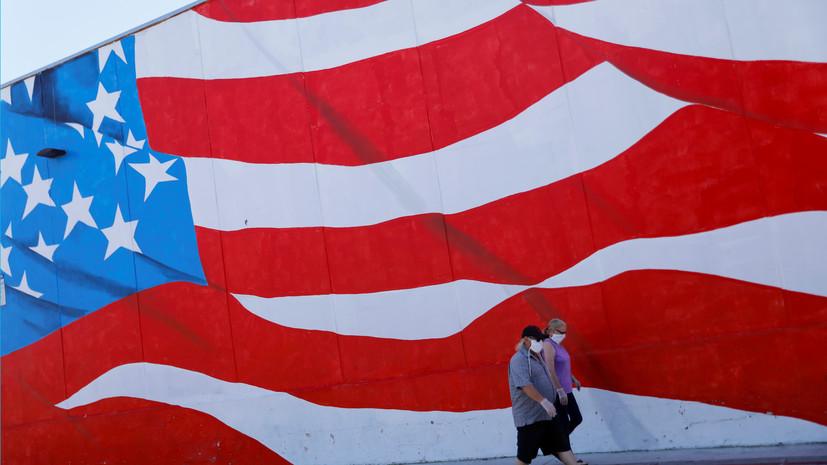 США продлевают ограничения на въезд из Канады и Мексики до 20 августа
