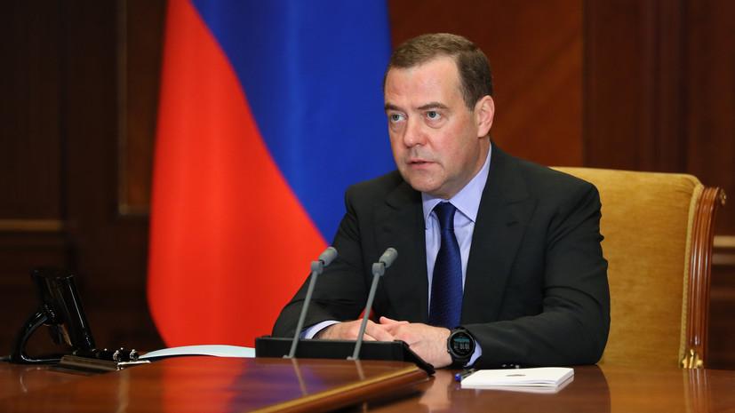 Медведев объяснил давление США на «Северный поток — 2»