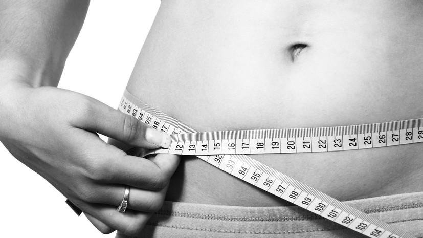 Диетолог дала рекомендации по борьбе с лишним весом